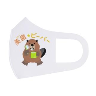 美歯☆ビーバー Full Graphic Mask