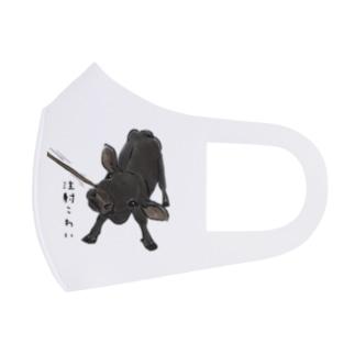 注射怖い子牛ちゃん Full Graphic Mask