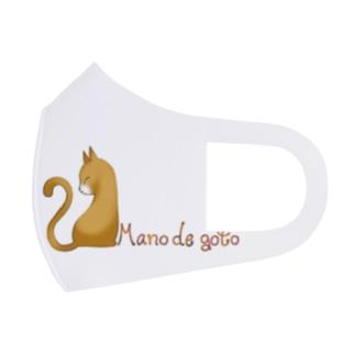 Mano de gato【猫の手】 Face Mask