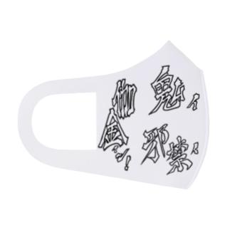 描き文字マスク Full Graphic Mask