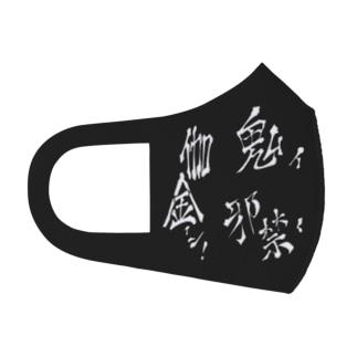 描き文字マスクB Full Graphic Mask