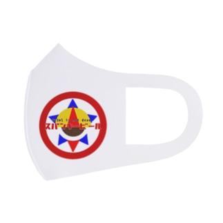 スパンキービールマスク Full Graphic Mask
