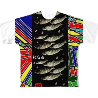 ニシン(春告魚;HERRING)(鰊の魚拓から始まる縁) ※価格は予告なく改定される場合がございます。 Full graphic T-shirts