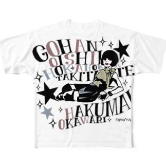 GOHAN OISHIIガール☆ TEEEEE Full graphic T-shirts