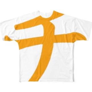 チ Tシャツ Full graphic T-shirts