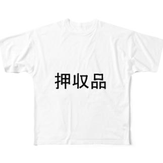 押収品 Full graphic T-shirts