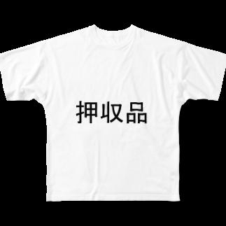 ビビンバ物語の押収品 Full graphic T-shirts