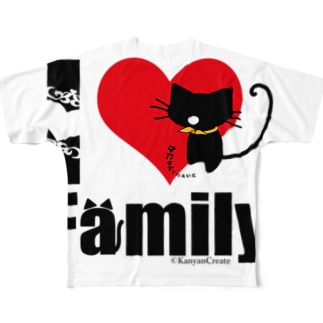 I LOVE Family Full graphic T-shirts