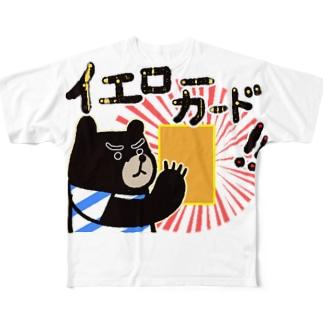 ラグビー部★シロクマくん Full graphic T-shirts