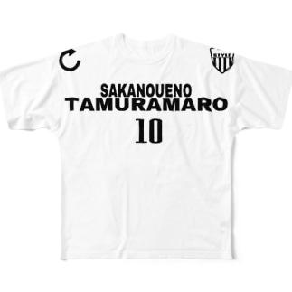 坂上田村麻呂 Full graphic T-shirts