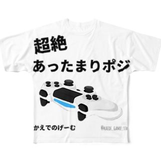 超絶あったまりポジ Full graphic T-shirts