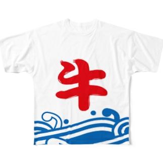 牛 Full graphic T-shirts