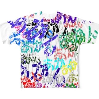 あかん フルグラフィックTシャツ