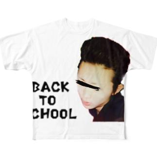 学校には帰りたくなくない  Full graphic T-shirts