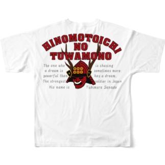 ヒノモトイチノツワモノ Full graphic T-shirts