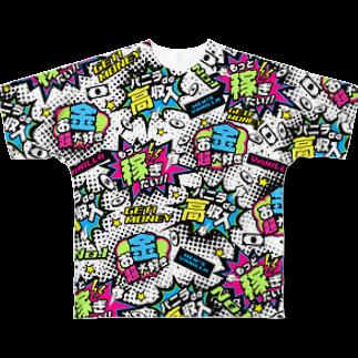 バニラde高収入ショップ[SUZURI店]のMONEY♥BOMB フルグラフィックTシャツ