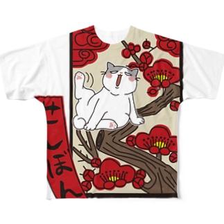 花札っぽいせしぼん Full graphic T-shirts