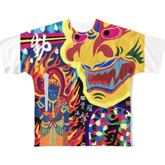 不動明王-jikuju- Full graphic T-shirts