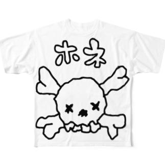 ポンコツ Full graphic T-shirts