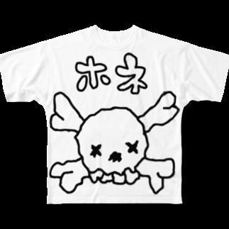 Moooooo!のポンコツ Full graphic T-shirts