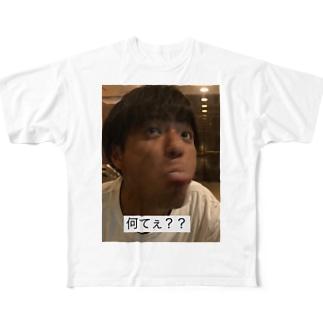 ボク Full graphic T-shirts