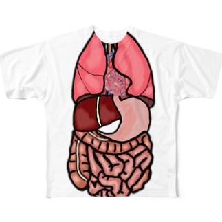 人間臓器 Full graphic T-shirts