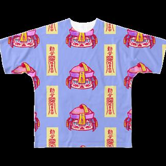 七味田飯店(SUZURI支店)のきょんしーちゃん(おふだつき)総柄 Full graphic T-shirts