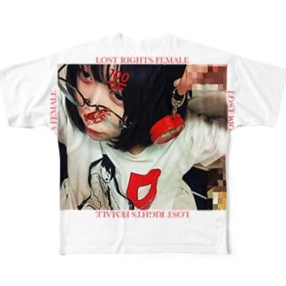 人権を失くした女 Full graphic T-shirts