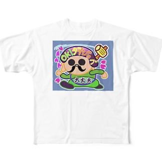 縁起かつぎのラッキーダイコクちゃん Full graphic T-shirts