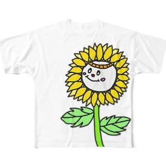 ひまわりさん Full graphic T-shirts