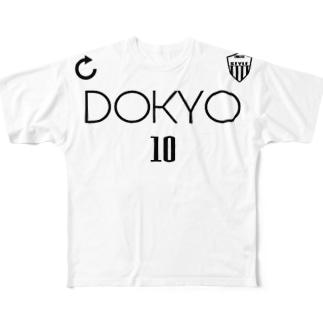 道鏡 Full graphic T-shirts