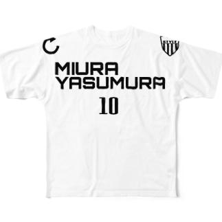 三浦泰村 Full graphic T-shirts