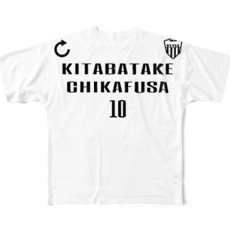 北畠親房 Full graphic T-shirts