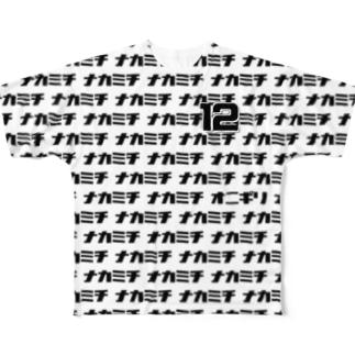 【販売済み】中道体協フリー/12番 Full graphic T-shirts