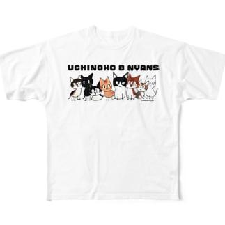 うちのこ8にゃんず - 文字入り Full graphic T-shirts