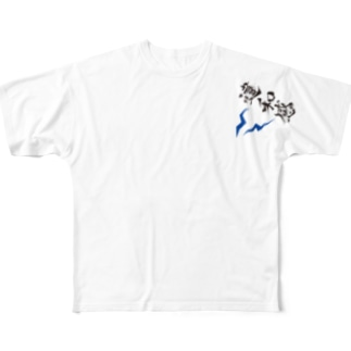 「左肩に違和感」 Full graphic T-shirts