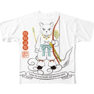 疫病退散 ニャマト フルグラフィックTシャツ 立ち Full graphic T-shirts
