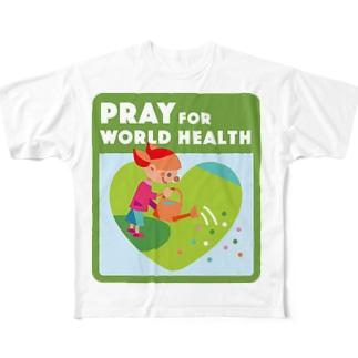 水やり・世界の健康 Full graphic T-shirts