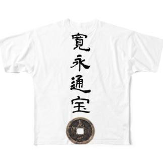 寛永通宝 其の二 Full graphic T-shirts