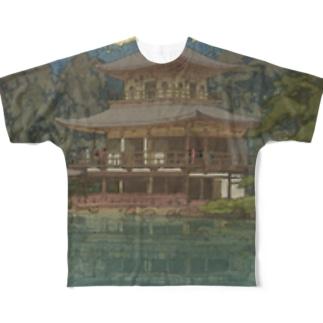 吉田博 金閣 Full graphic T-shirts