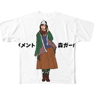 夜は短し!進めよ、メメント・森ガール! Full graphic T-shirts