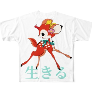 生きる Full graphic T-shirts