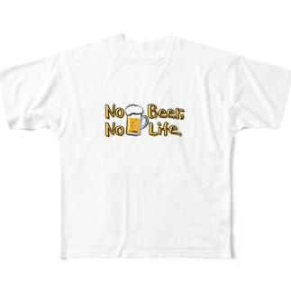 ビールのない生活なんて考えられない! Full graphic T-shirts