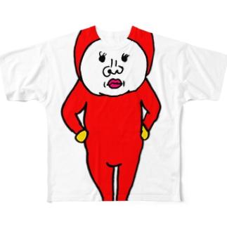 でっけーモリモリモリオくん Full graphic T-shirts