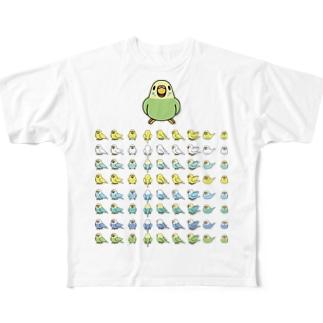 整列セキセイインコ隊【まめるりはことり】 Full graphic T-shirts