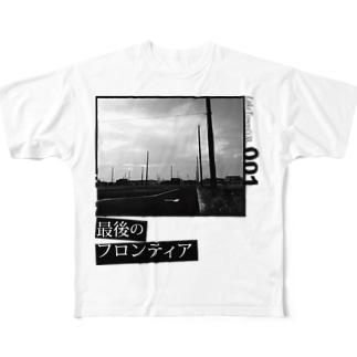 レイクタウン百景001 Full graphic T-shirts