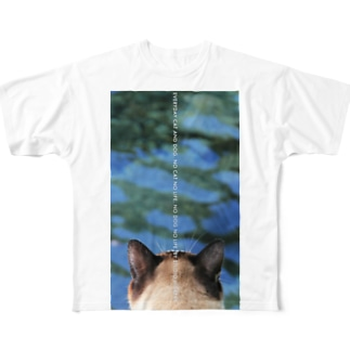 川を見る Full graphic T-shirts