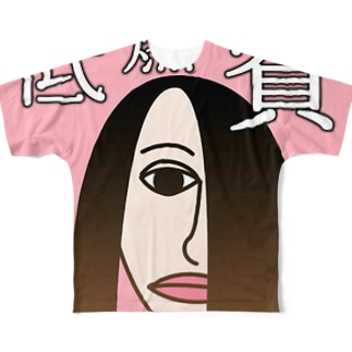 低燃費初代 Full graphic T-shirts