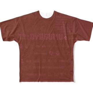 DiGiTAL-OYASUMU.red Full graphic T-shirts