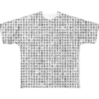 般若心経 Full graphic T-shirts